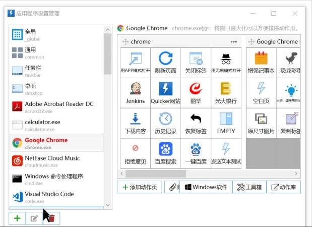 编辑应用程序设置.mp4 (184.96KB)